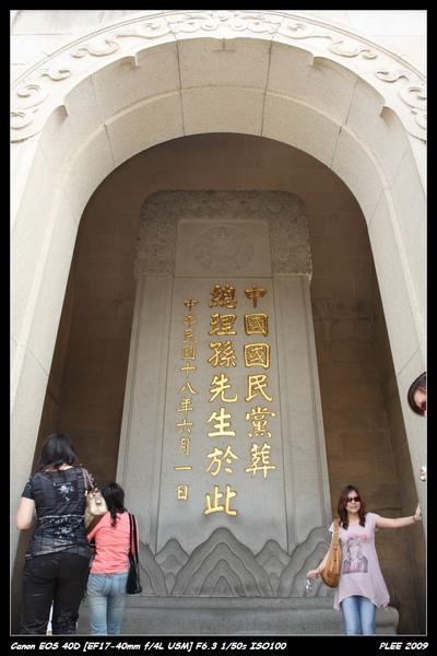 Nanjing5_19.jpg