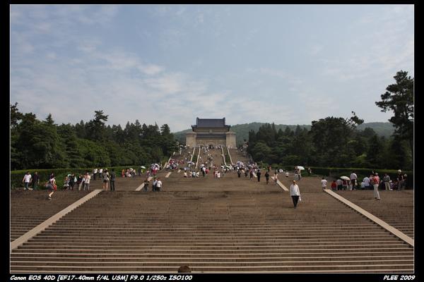 Nanjing5_20.jpg