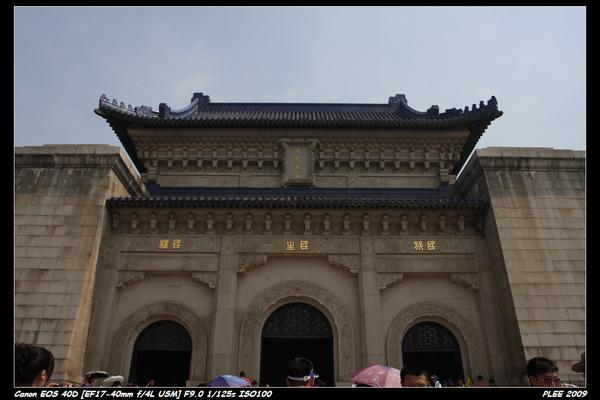 Nanjing5_23.jpg