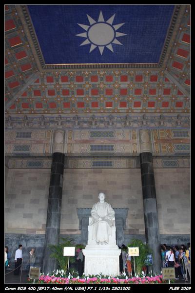 Nanjing5_24.jpg