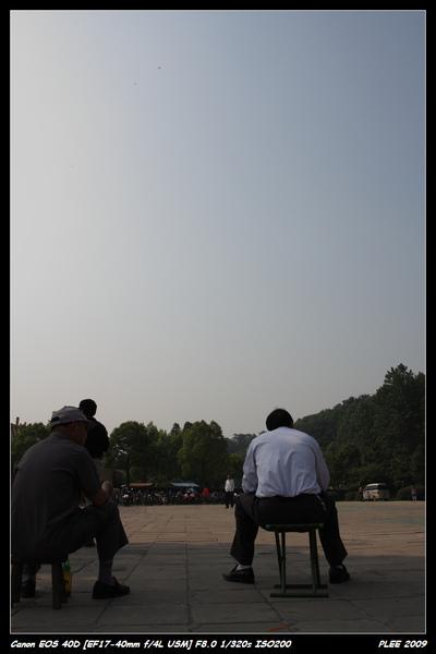 Nanjing6_04.jpg