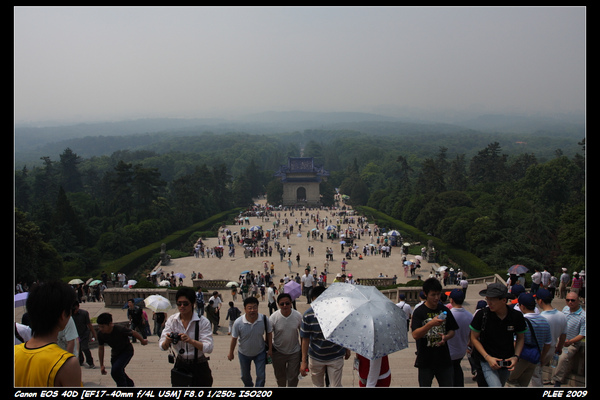 Nanjing5_29.jpg