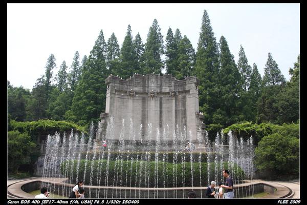 Nanjing5_41.jpg