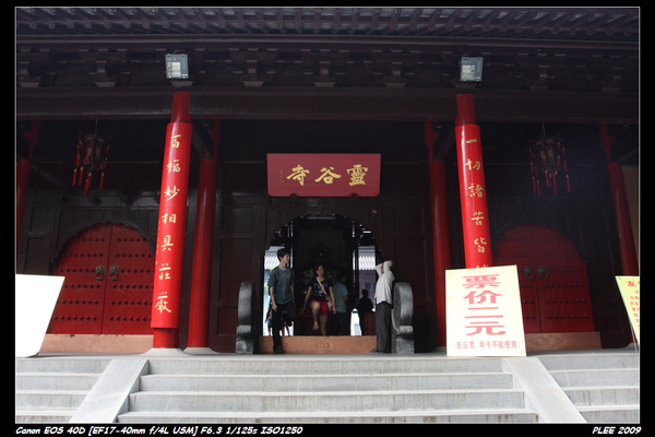 Nanjing5_60.jpg