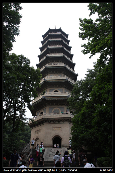 Nanjing5_62.jpg