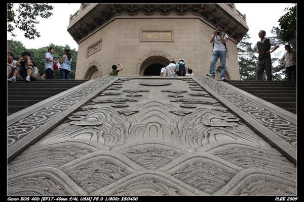 Nanjing5_63.jpg
