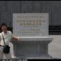 Nanjing4_38.jpg
