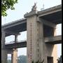Nanjing4_55.jpg