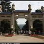 Nanjing5_06.jpg