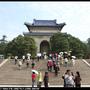 Nanjing5_17.jpg