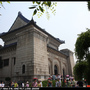 Nanjing5_28.jpg