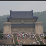 Nanjing5_31.jpg