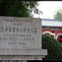 Nanjing5_53.jpg