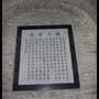 Nanjing5_58.jpg