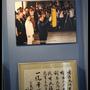 Nanjing5_72.jpg