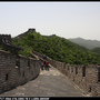 Great Wall_24.jpg