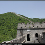 Great Wall_39.jpg