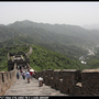 Great Wall_44.jpg