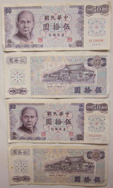 中華民國-2.jpg