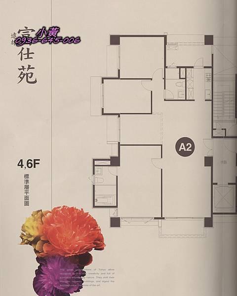 A2- 4F  6FP02.jpg