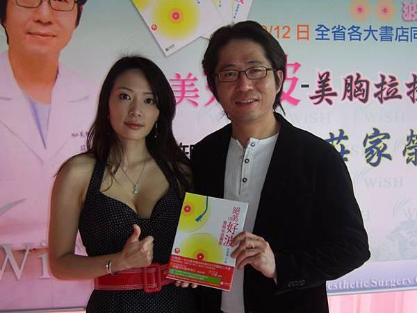 莊家榮醫師5.JPG