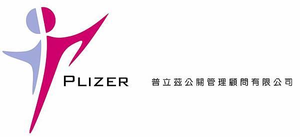 普立茲公關logo