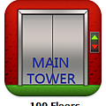 100 Floors-MAIN TOWER