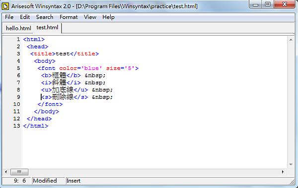 HTML字體