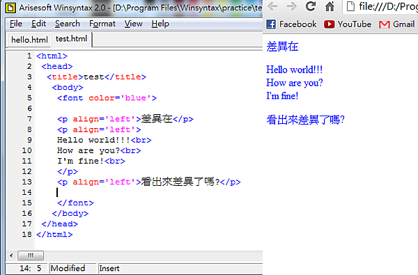 HTML分段