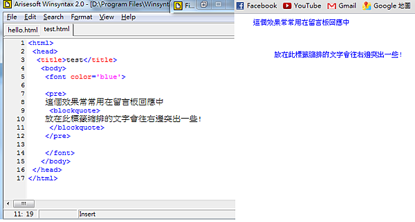 HTML縮排