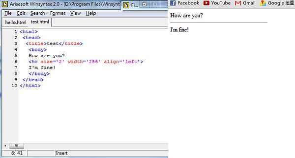 HTML分隔線