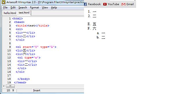 HTML清單