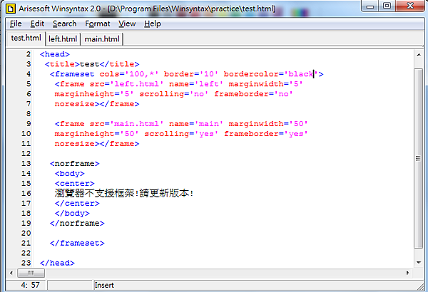 HTML框架
