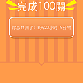 100 (2).png