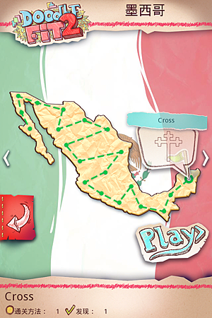 Mexico-2.png