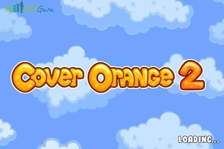 cover orange 2 (1)