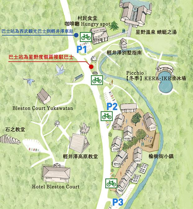 Hoshimo Resorts