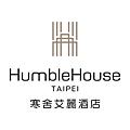 Humble House Taipei
