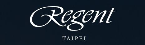 Regent Taipei.jpg