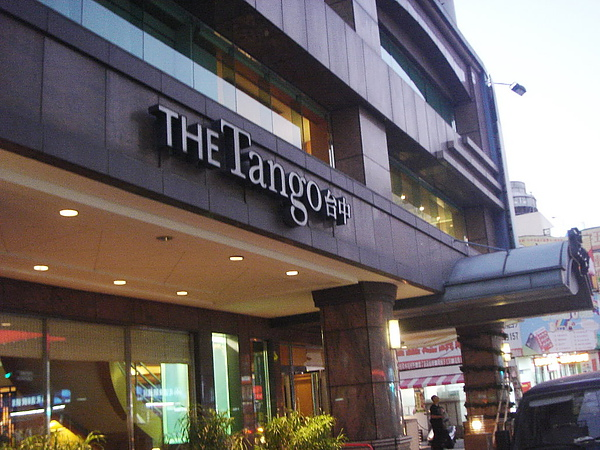 The Tango台中
