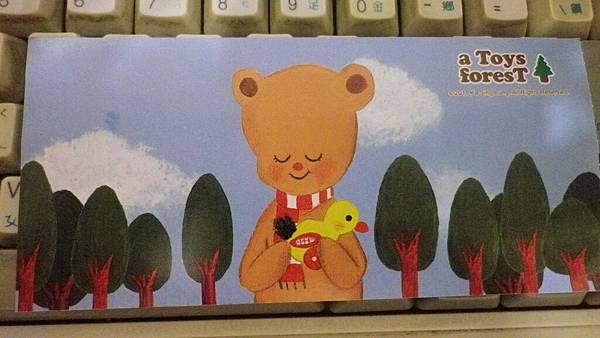 預購的可以換經典設計師門票款,共7七款...拿到小熊的..不過我不認識=p