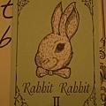 兔兔-下午茶