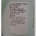 nEO_IMG_P1030936.jpg