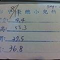 1M4D-4.JPG