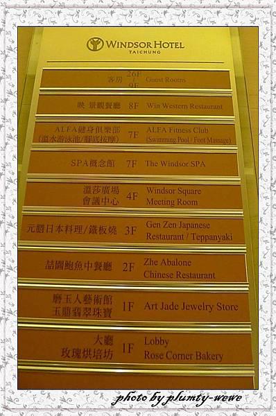 裕元花園酒店-《映》景觀餐廳.jpg