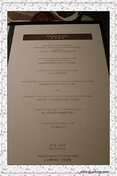 裕元花園酒店-《映》景觀餐廳 (9).jpg