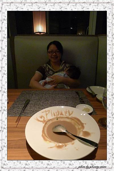 裕元花園酒店-《映》景觀餐廳 (28).jpg