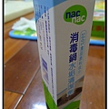 消毒鍋水垢清潔劑.jpg