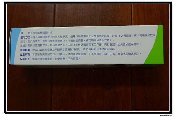 消毒鍋水垢清潔劑1.jpg