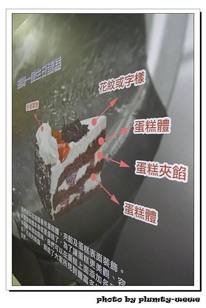 亞典菓子工廠 (4).jpg